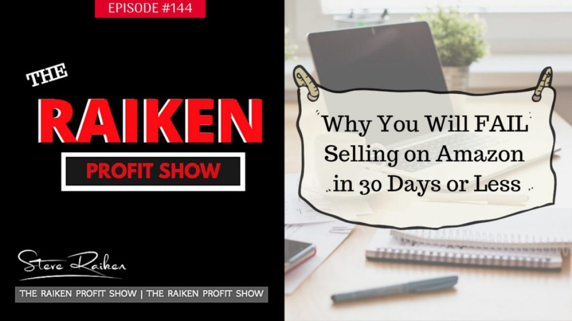 RPS #144 – Why You Will FAIL Selling on Amazon In 30 Days or Less